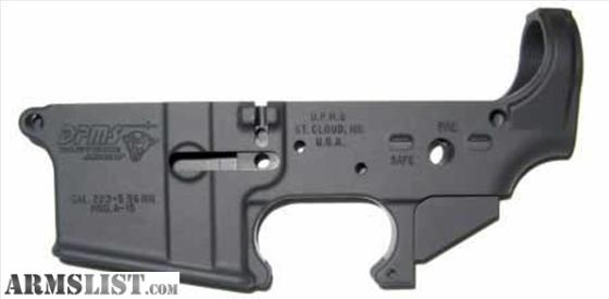 dpms serial number lookup