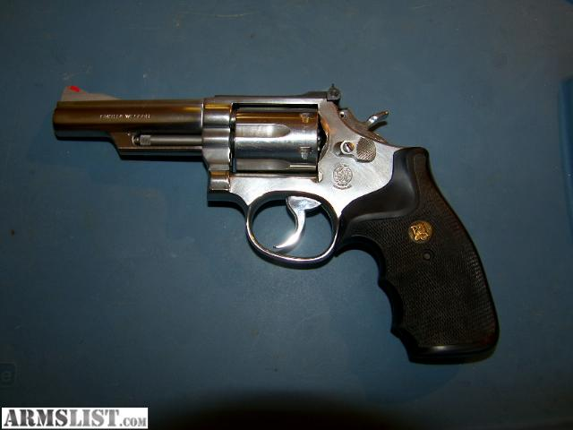 357 S&W Model 66 Price http://www.armslist.com/posts/161143/fayetteville-arkansas-handguns-for-sale--s-w-model-66-1--357-stainless-pistol