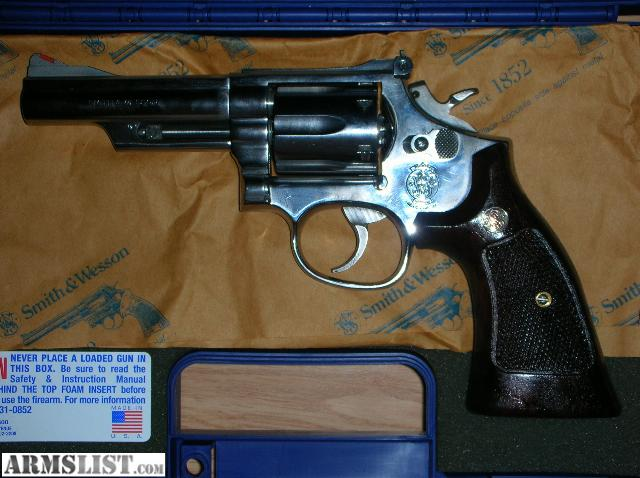 357 S&W Model 66 Price http://www.armslist.com/posts/166734/dayton-ohio-handguns-for-sale--s-w-model-66---357mag-polished-stainless