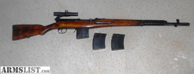 For Sale: Tokarev SVT-40 Rifle