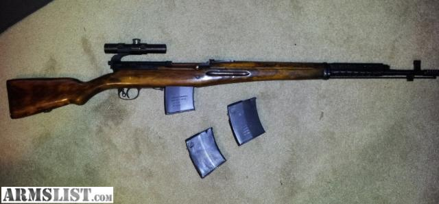 For Sale/Trade: Russian SVT-40 Sniper