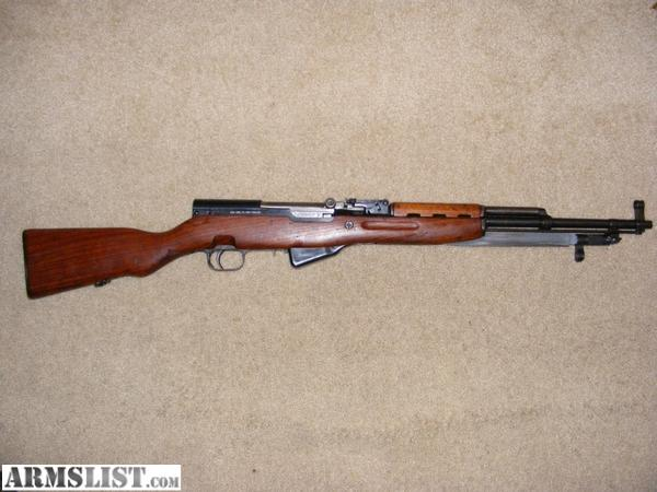 dating a yugo sks Yugoslavian sks m59/66 century arms so, i have been shooting the yugo sks for nearly a year now  date label author loading.