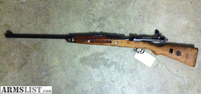 Erfurt 1917 Rifle http://www.armslist.com/posts/582519/cleveland-ohio-antiques-for-sale--erfurt-1917-sported-kar-98-mauser