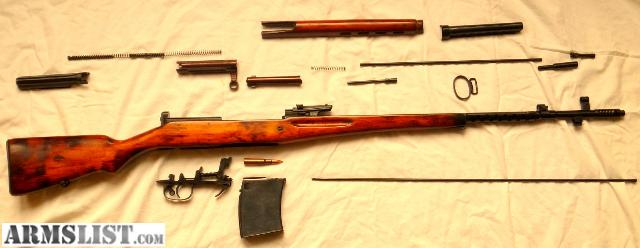 For Sale/Trade: SVT-40, Russian 1941 Tula, 7.62x54R