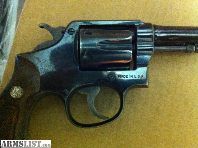 Smith and wesson serial number lookup