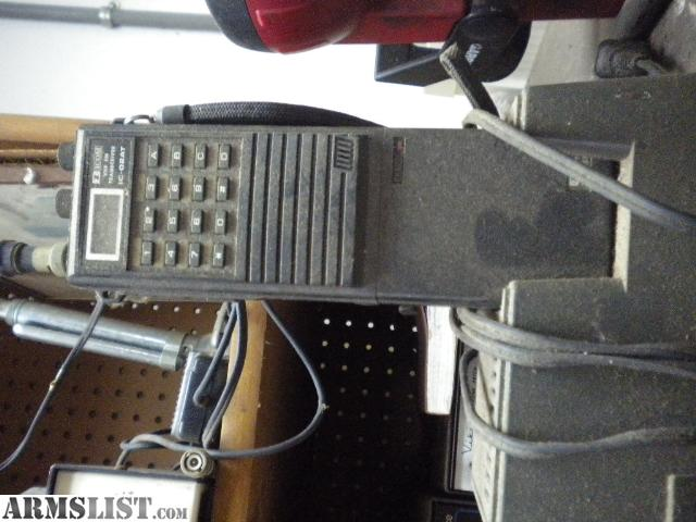 Used amateur radio equipm