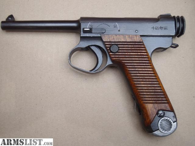 Wwii Japanese Pistols Google Search – Quotes of the Day