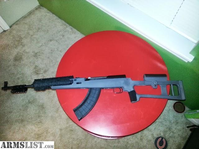 how to take apart a chinese sks