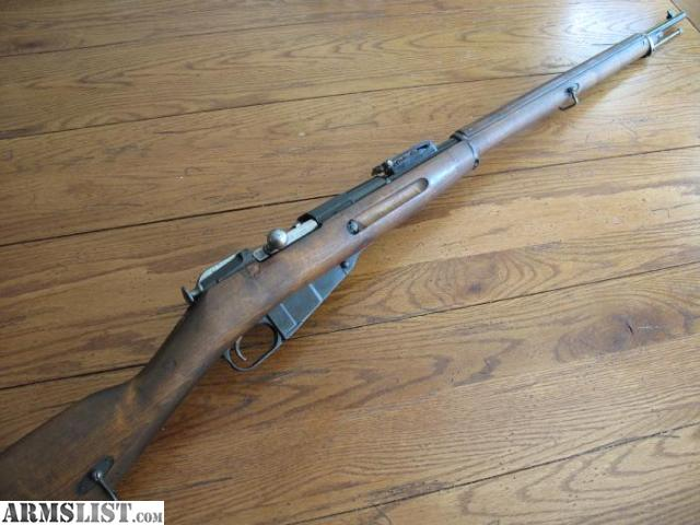 Old Military Rifles 111