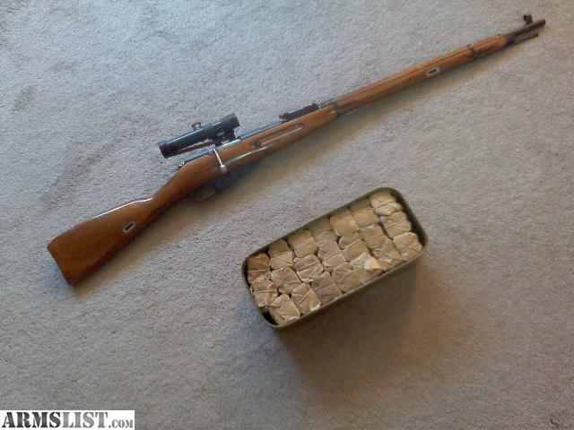 Related pictures soviet 7n1 7 62x54r sniper ammo svd mosin nagant