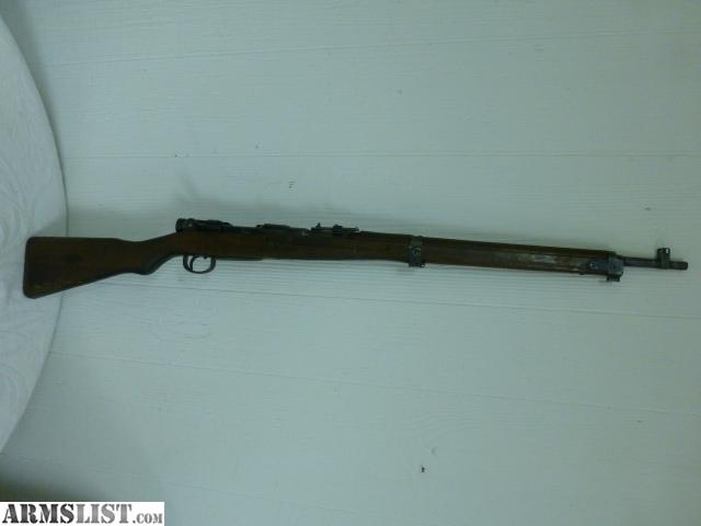 Arisaka Type 99 Rifle