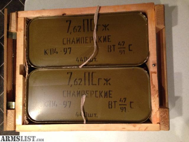 Not find a better deal with the best and rarest surplus ammo around
