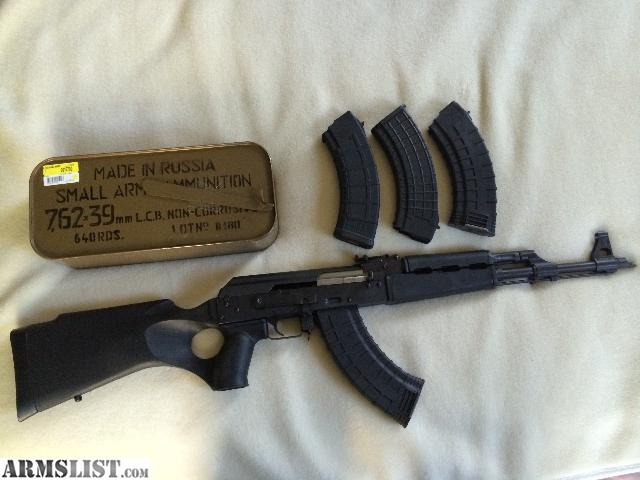 have 4 30round mags for it and 640 rounds (unopened can, Russian