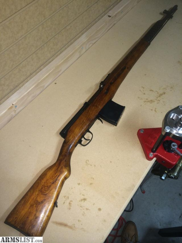 For Sale: Russian SVT-40 !!!